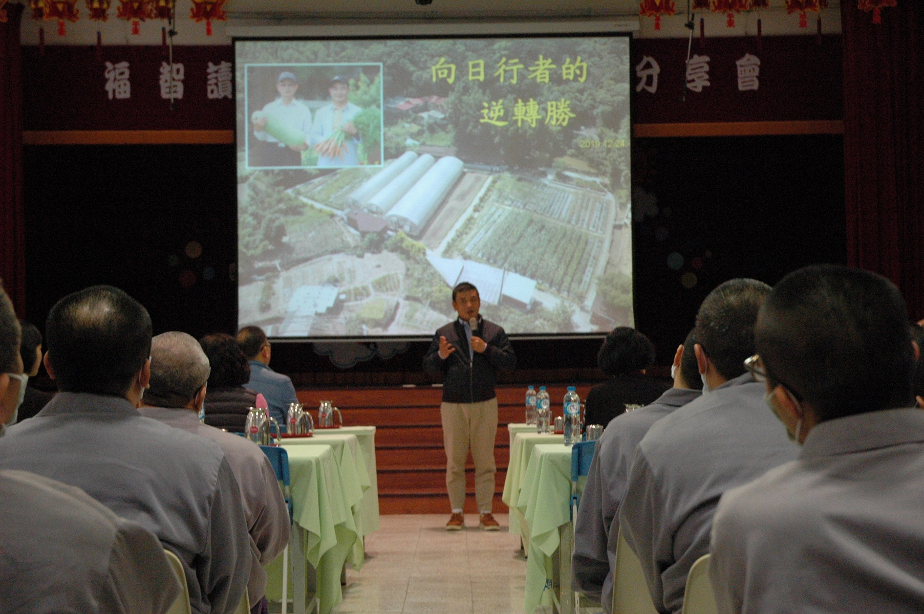 Brother Xu  You-Sheng shared the course of drug treatment and the journey of setting up S&W farm